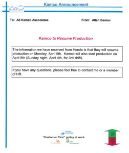 Kamco Announcement 03.26.2021